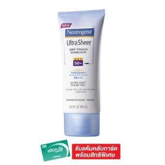 Neutrogena Ultra Sheer dry touch sunscreen SPF50 88 ml.-