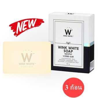 ราคา Wink White Soap สบู่วิงค์ไวท์ ผสมกลูต้า น้ำนมแพะ บำรุงผิว ให้ขาวเนียนใส ขนาด 80g. (3 ก้อน)