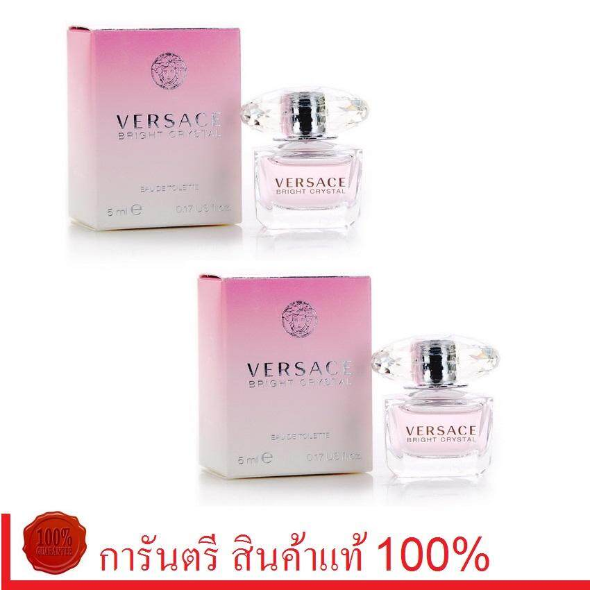 Versace Bright Crystal EDT (5ml x 2 กล่อง)