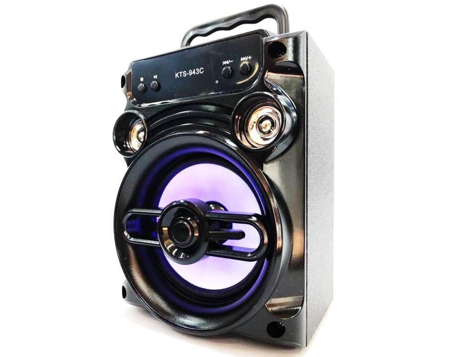 ลดล้างสต๊อก ลำโพงแบบพกพา N PHONE ลำโพงบลูทูธสุดฮิต, wireless, FM, TFcard, เสียงดี เบสหนัก พกพาสะดวก รุ่น KTS-943 (แถม สายชาร์จ) มีประกินสินค้า