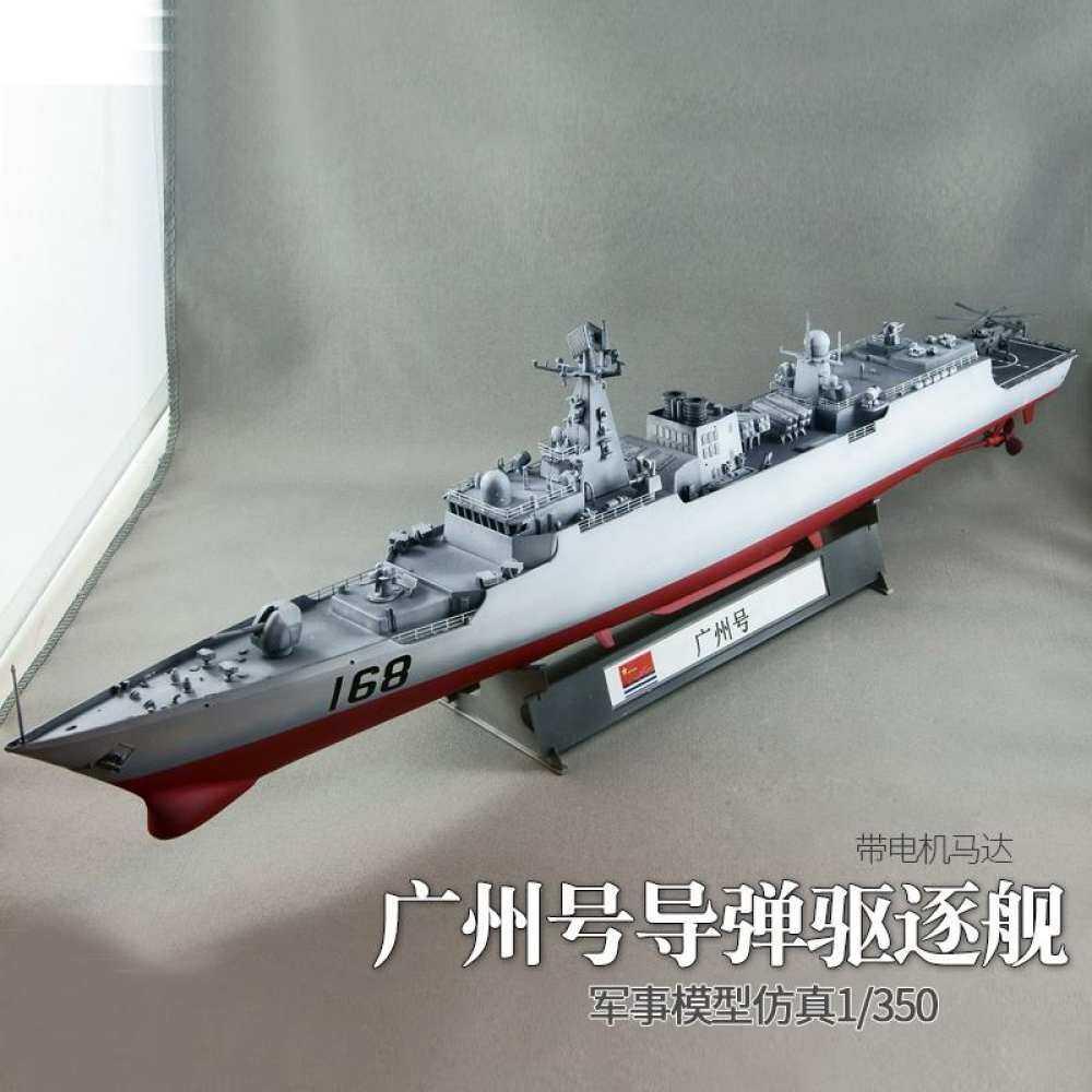 【A-Aqavp】TRUMPETER Assembly Ship Model