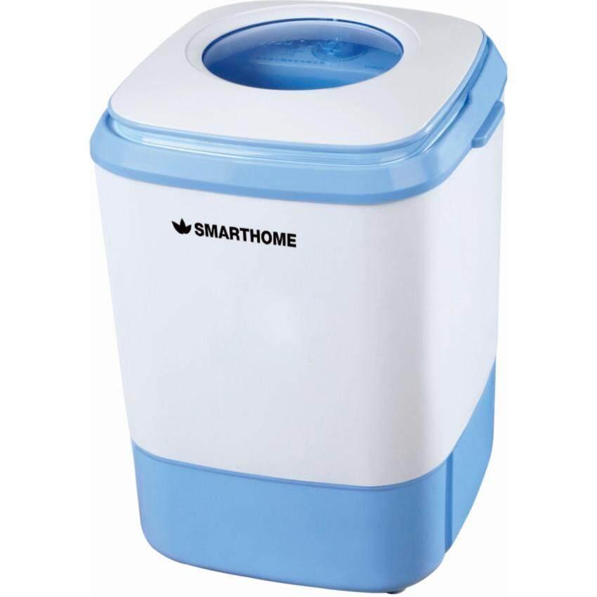 เปรียบเทียบราคา เครื่องซักผ้า แอลจี ลด -22% LG เครื่องซักผ้า 2 ถัง 14 กิโลกรัม รุ่น WP-1650WST ของแท้ ส่งฟรี
