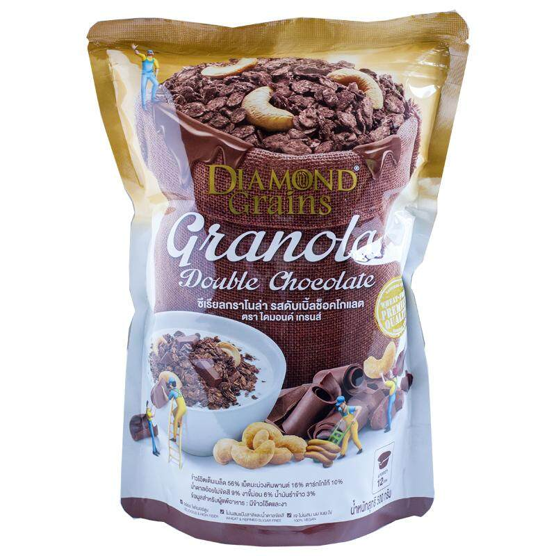 [ถุงใหญ่] Diamond Grains , Double chocolate Granola 500 g.