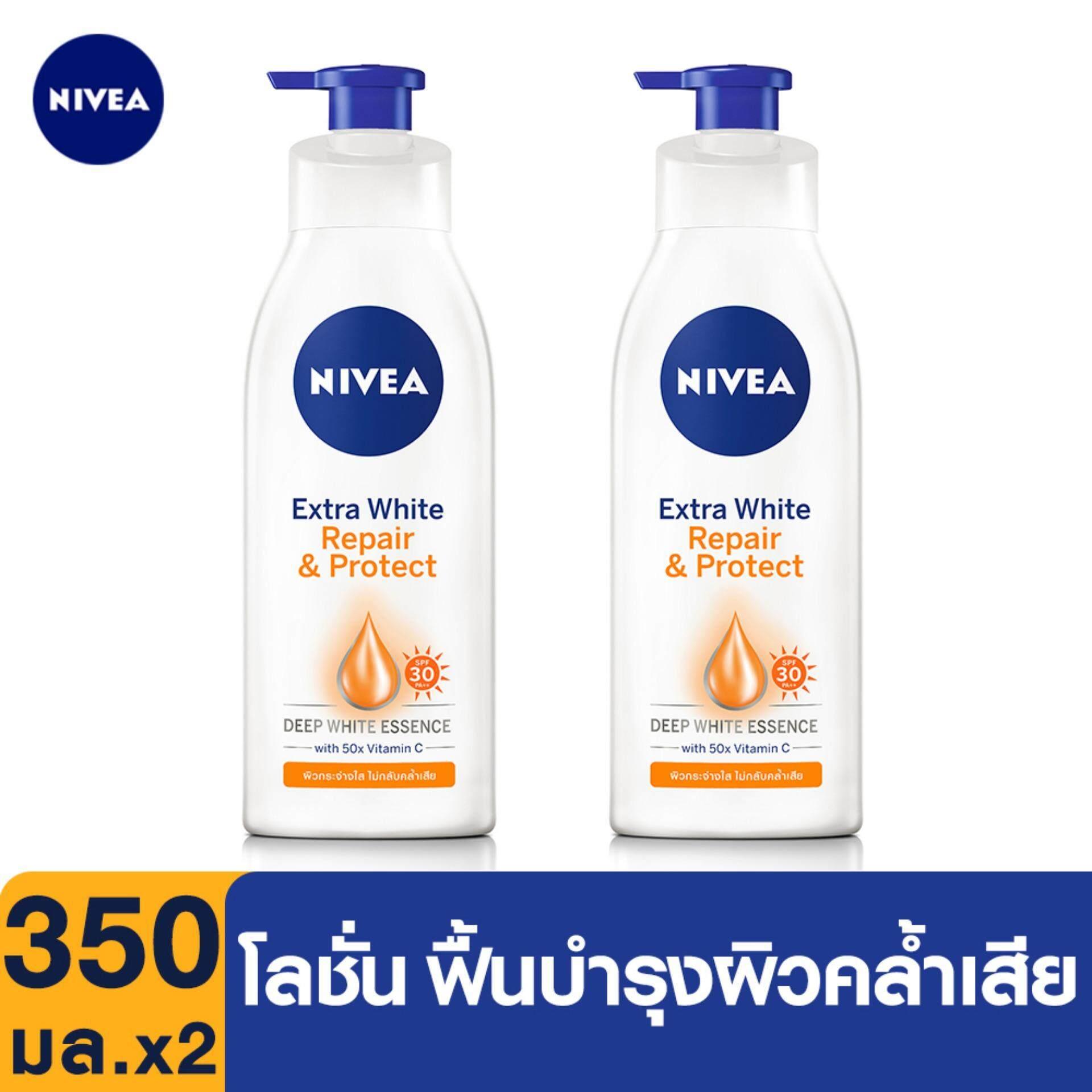 นีเวีย เอ็กซ์ตร้า ไวท์ รีแพร์ แอนด์ โพรเทค เอสพีเอฟ30 โลชั่น 350 มล. 2 ชิ้น NIVEA Body Extra White Repair and Protect Lotion 350 ml. 2 pcs. (ไวท์เทนนิ่ง, โลชั่นผิวแห้ง, ครีมทาผิวขาว, ครีมทาผิว, โลชั่นผิวขาว, ดูแลผิว, ผิวเสีย, วิตามินซี)