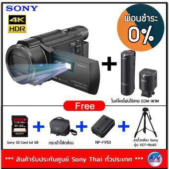 Sony 4K Handycam With Projector รุ่น FDR-AXP55 + Sony ไมค์ไร้สาย ECM-W1M (Free: Sony SDCard 64GB+Sony Bag+NP-FV50+VCT-R640)