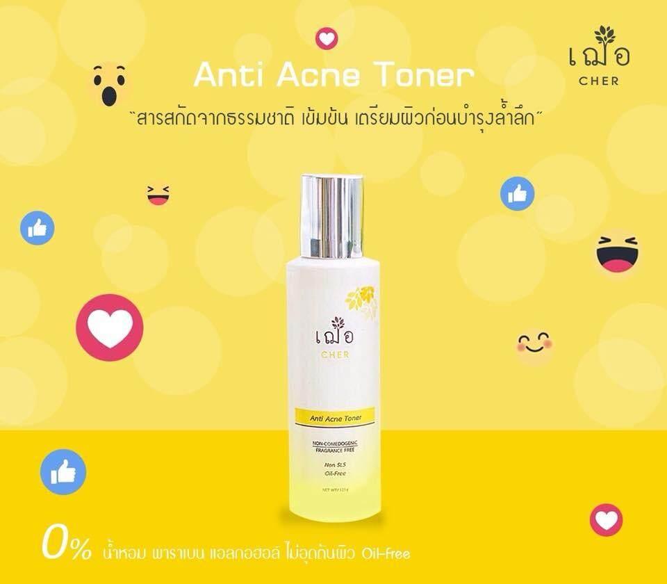เฌอ toner cher skincare anti acne toner ขนาดใหญ่ 250 กรัม
