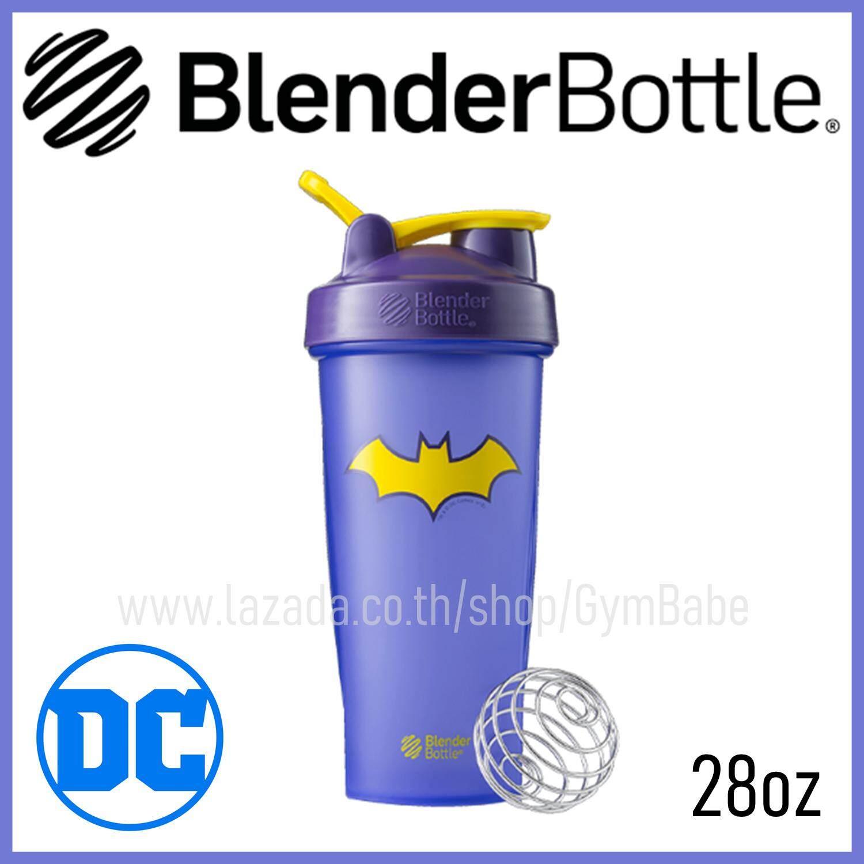 (ลายBatgirl) แก้วเชค Blender Bottle รุ่น DC Comics Superhero แก้วShake BlenderBottleของแท้ นำเข้าจากอเมริกา