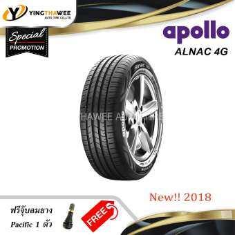 ซื้อที่ไหน APOLLO ยางรถยนต์ 185/60R15 รุ่น ALNAC 4G จำนวน 1 เส้น (แถมจุ๊บยาง Pacific หัวทองเหลือง 1 ตัว)
