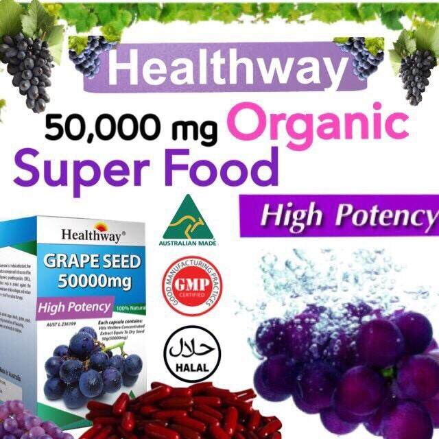 Healthway Grape Seed 50,000 mg Softgel เมล็ดองุ่น