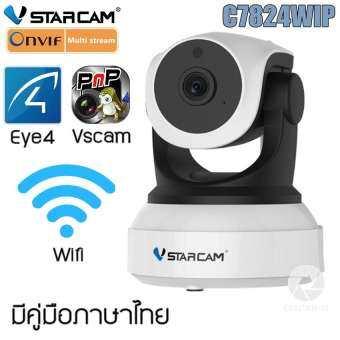 VSTARCAM IP Camera กล้องวงจรปิด รุ่น C7824WIP-