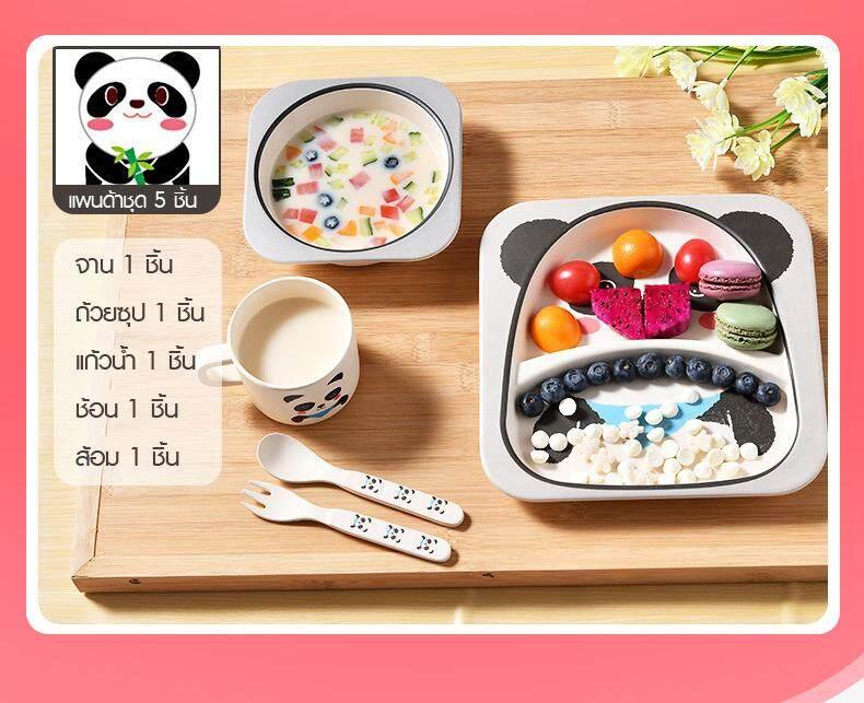 ซื้อที่ไหน BABY'N GOODS ผลิตภัณฑ์ชุดทานอาหารเยื่อไผ่สำหรับเด็ก