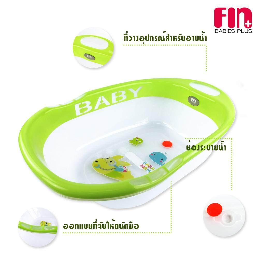 โปรโมชั่น FIN BABIESPLUS อ่างอาบน้ำเด็ก วัสดุโปร่งใส 47x75x20 ซม. รุ่น USE-033