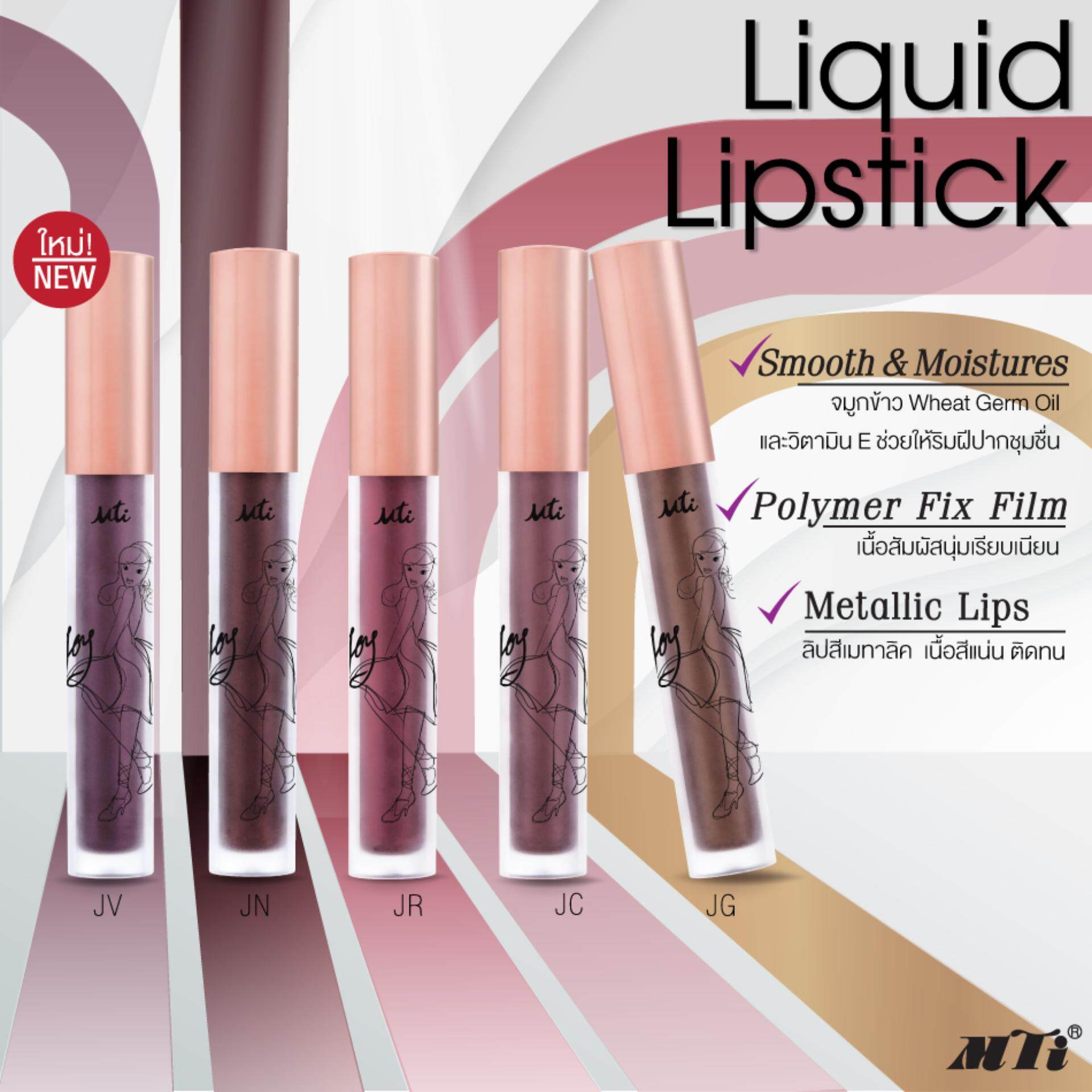 MTI JOY LIQUID LIPSTICK