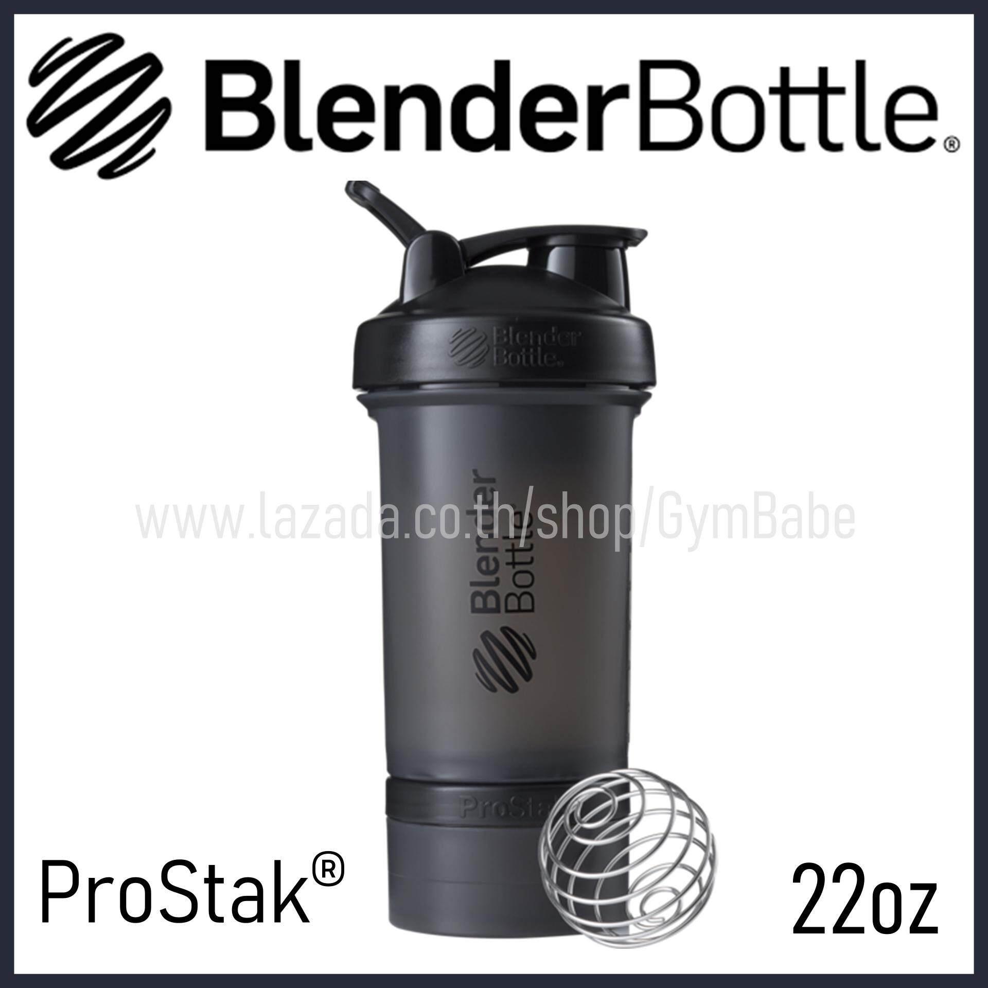 (Black)แก้วเชค BlenderBottle ของแท้ รุ่น PROSTAK® Shaker Bottle ขนาด 22 oz