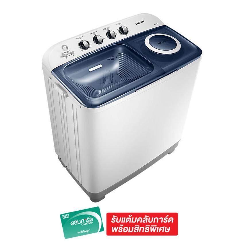 โปรโมชั่นลดราคา เครื่องซักผ้า ซัมซุง Sale -60% SAMSUNG เครื่องซักผ้าฝาบน ถังคู่ Activ Tray 8.5 KG. รุ่น WT85H3210MB/ST รับประกันการคือสินค้า