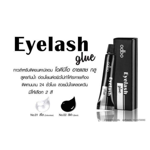 odbo eye lash glue-กาวติดขนตา โอดีบีโอ