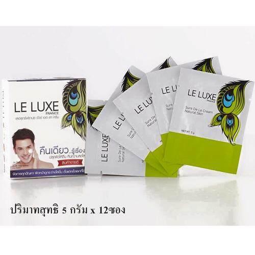 ดีที่สุดอันดับ1 Le Luxe France เลอ ลุกซ์ ฟรานซ์ (ปริมาณ 5 กรัม x 12 ซอง) 1 กล่อง ครีมยอดนิยมจากญี่ปุ่น
