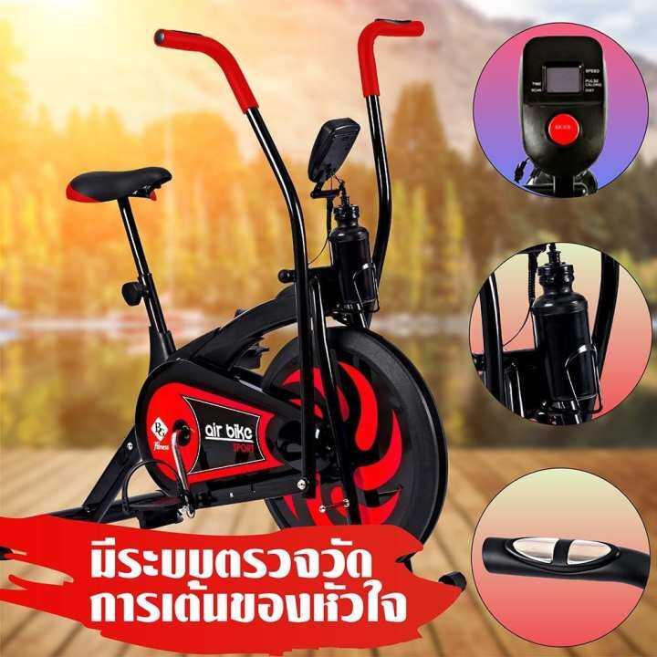 B&G จักรยานออกกำลังกาย จักรยานบริหาร พร้อมที่วัดชีพจร รุ่น BG8701