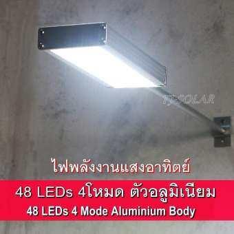 ไฟพลังงานแสงอาทิตย์ 48 SMD LEDs ไมโครเวฟเรดาร์  มีเซ็นเซอร์ดักจับความเคลื่อนไหว – โคมไฟติดผนัง กันน้ำได้ / ตัวโคม และขายึด ทำจาก วัสดุ อลูมิเนียมแข็งแรง ทนทาน  เปิด / ปิดอัตโนมัติ (ขาว)
