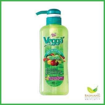 Vegga ผลิตภัณฑ์ล้างผัก และ ผลไม้ ขนาด 500 มล.-