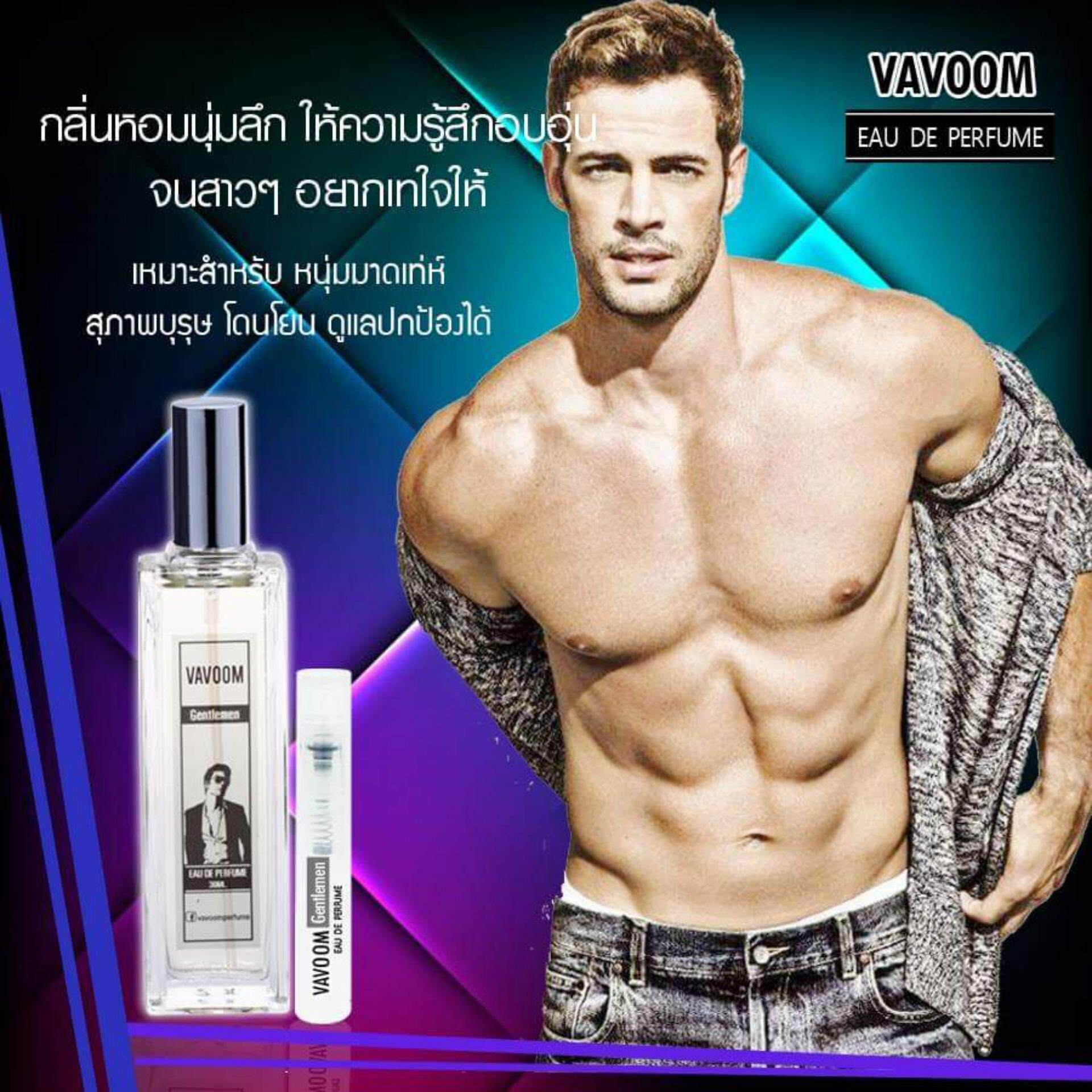 น้ำหอม VAVOOM Gentlemen 30 ml.