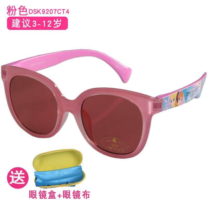 Disney Kaca Mata Gadis Sayang Kacamata Hitam Imut Anti Sinar Ultraviolet 025c12b553