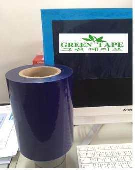 TPS Green Tape เทปกันรอยขีดข่วน PE ขนาด 200 มิลลิเมตร ยาว 200 เมตร แพ็ค 1 ม้วน-