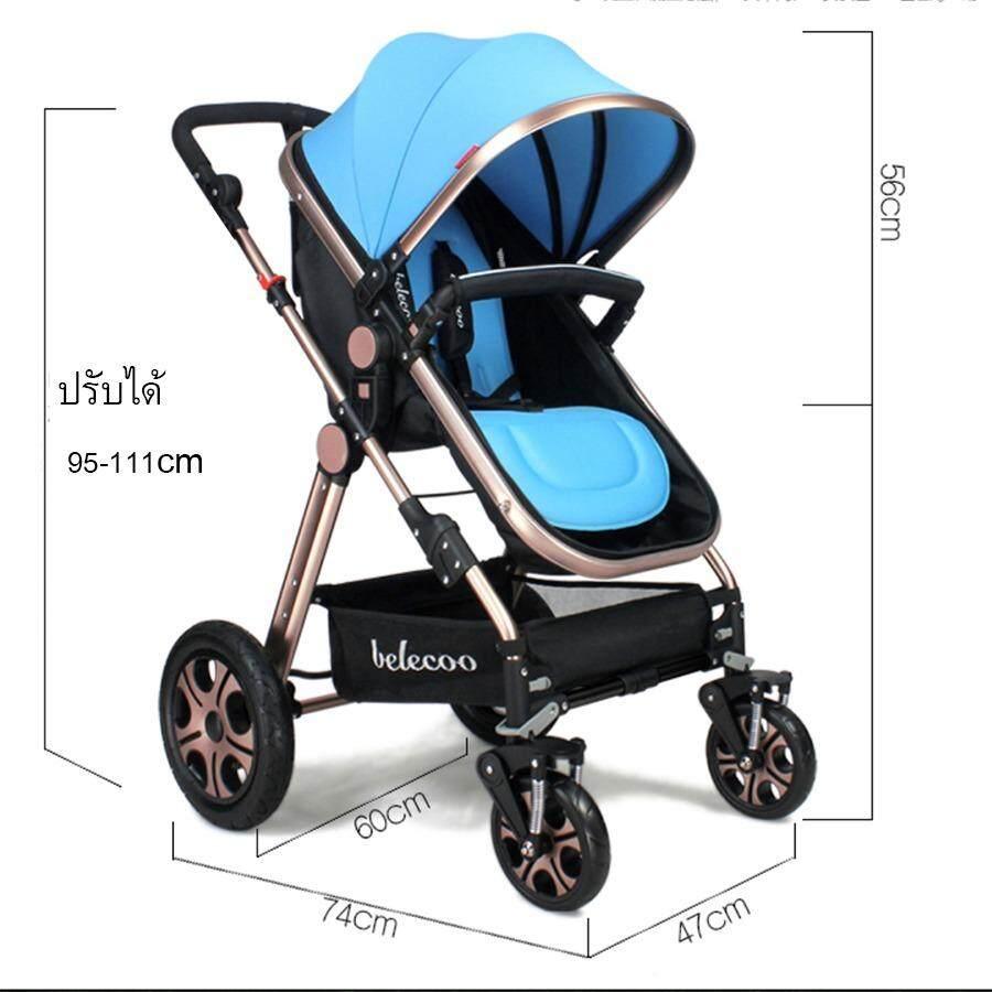 ดีที่สุด TT รถเข็นเด็กแบบนอน รถเข็นเด็ก พับเล็ก TT Stroller รุ่น Compact T ร้านที่เครดิตดีที่1