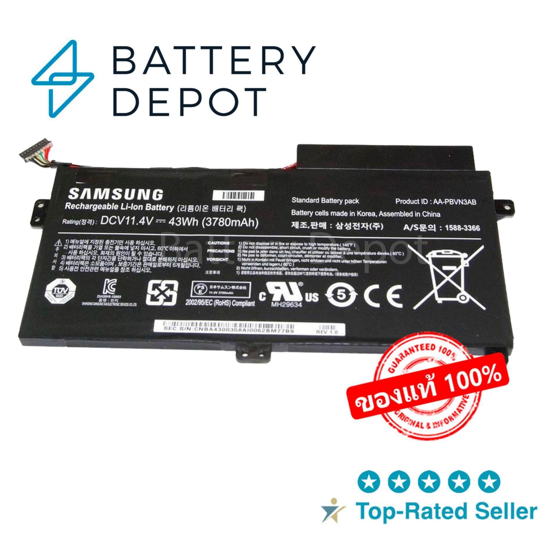 Samsung แบตเตอรี่ ของแท้ รุ่น NP370 Notebook Battery แบตเตอรี่โน๊ตบุ๊ค (สำหรับ Samsung 5 Series, 510R, NP470, NP470R5E, NP510R5E, NP370R4E, NP370R5E, NP450R4E, NP450R4V, NP450R5V Series : AA-PBVN3AB