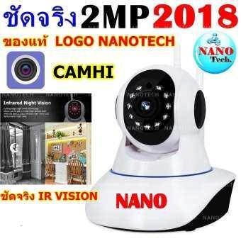 โปรโมชั่น กล้องวงจรปิด 2018 ONLINE อัจฉริยะ WIFI IP CAMERA