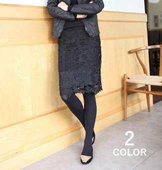 White lace skirt  กระโปรงผ้าลูกไม้สีขาว เอวยางยืด -