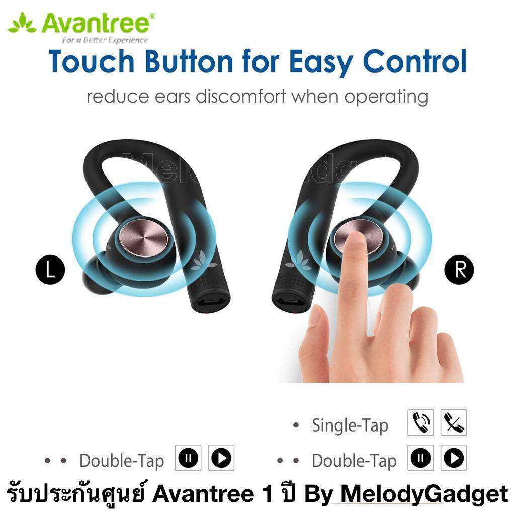 ถูกสุดๆ หูฟัง AVANTREE Avantree IPX5 Sweatproof Wireless Earbuds, TWS True Wireless Stereo Bluetooth 4.2 headphones Cordless Earphones with Mic, Secure Fit for Sports - TWS109 ซื้อที่ไหน ? ถูกที่สุด