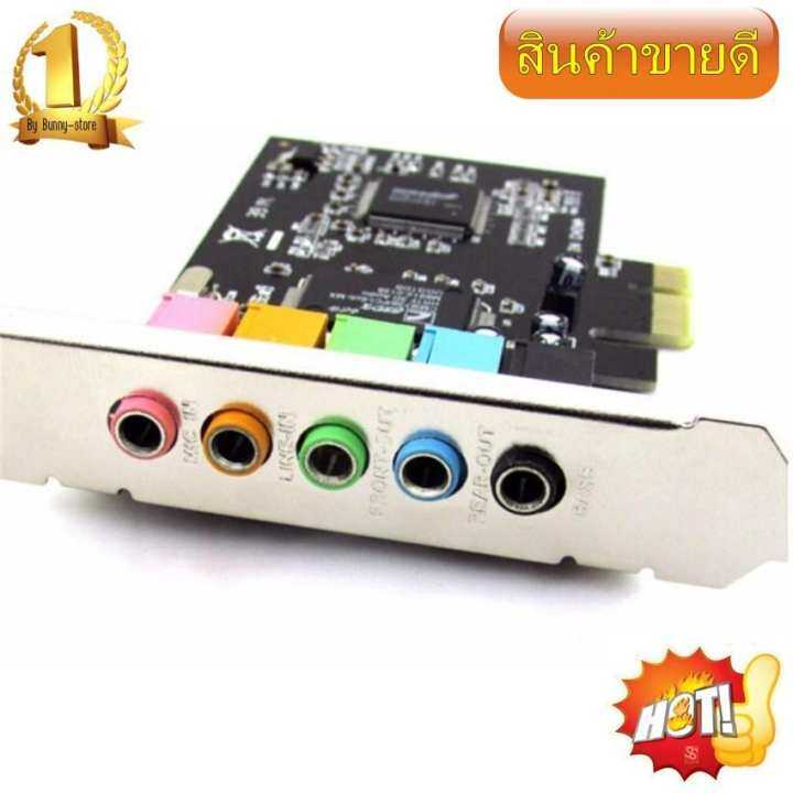 แนะนำ PCI-E PCI Express 6 Channel 5 1 CMI8738 Audio Sound