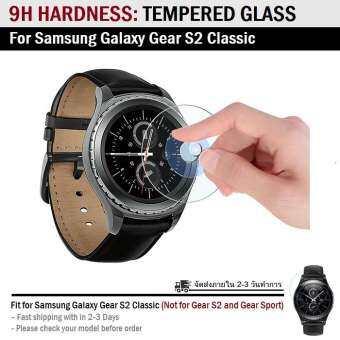 รีวิว กระจก กันรอย สำหรับ นาฬิกา Samsung Galaxy Gear S2 Classic – 9H Tempered Glass Screen