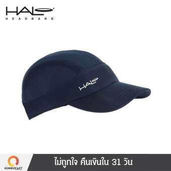 Halo Sport Hat หมวกนักกีฬา-