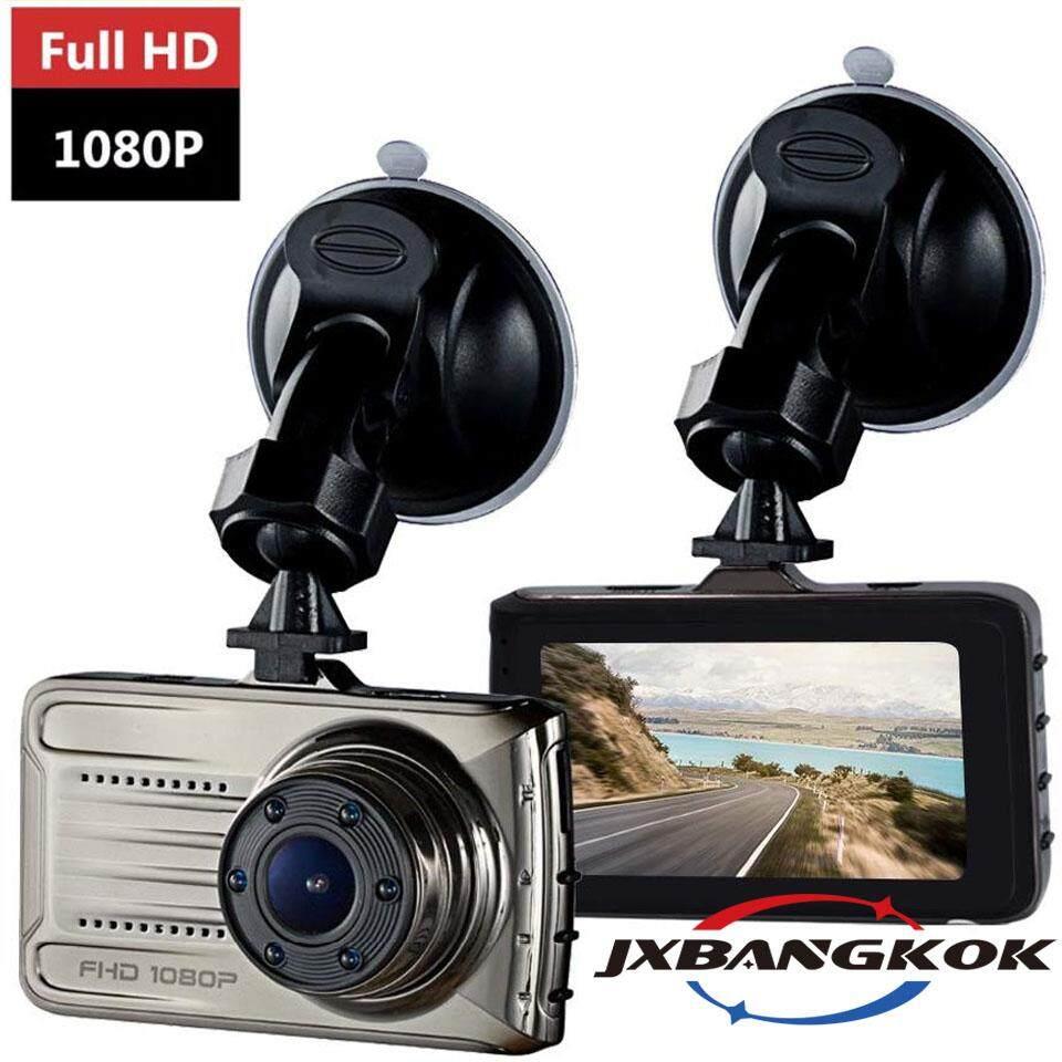 JX BANGKOK กล้องติดรถยนต์ WDR+HDR ทำงานร่วมกัน2ระบบ จอใหญ่ 3.0นิ้ว ดูเต็มตา สะใจ Parking Monitor บอดี้โลหะ FHD 1080P-T666G