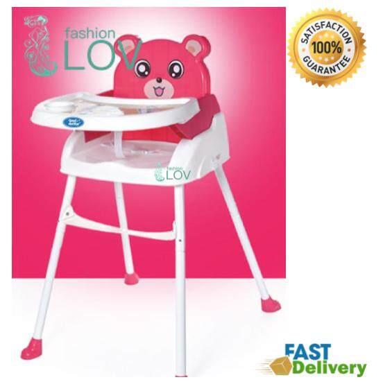 รีวิว Alitech Baby เก้าอื้กินข้าวด็ก 4 in 1 พับได้ เก้าอื้หัดนัง ของไช้เด็ก โต็ะกินข้าวเด็ก โต็ะกินข้าวเต็กทรงสูง เก้าอี้กินข้าวเต็กทรงสูง โต๊ะเต็ก เก้าส้เตัก สีชมพู(Pink blue green ) รุนพับได้ Baby High Chair