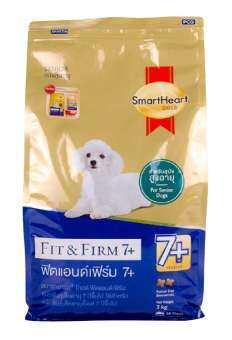 Smartheart Fit&Firm 7+  สุนัขพันธุ์เล็ก สูงอายุ 7 ปีขึ้นไป ขนาด 3กก-