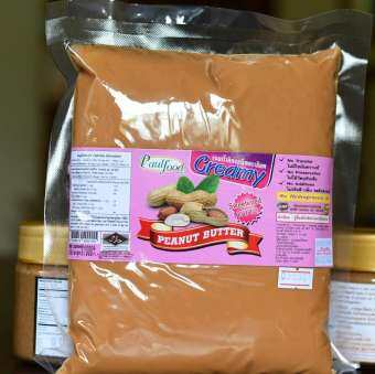 Peanut Butter - Sweetened and Creamy - 1KG Bag