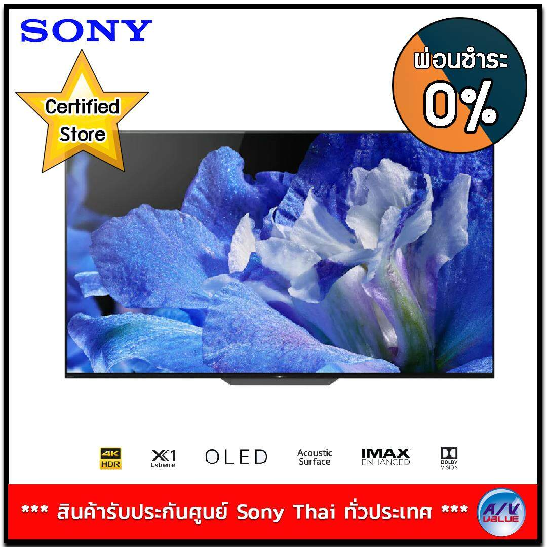 Sony 55A8F A8F  OLED  4K Ultra HD  High Dynamic Range (HDR)  สมาร์ททีวี (KD-55A8F)