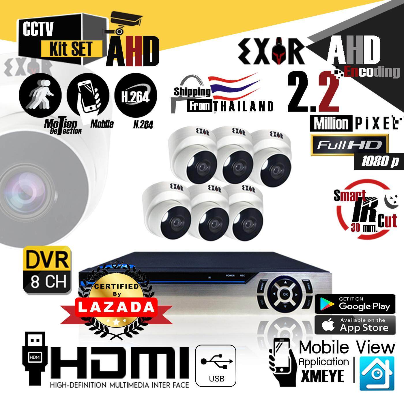 เช็คราคา ชุดกล้องวงจรปิด EXIR CCTV 8CH AHD Kit Set 2.2 ล้านพิกเซล Full HD 1080P กล้อง 6 ตัว โดม 1 ตา เลนส์ 4mm IR cut / Night vision และ เครื่องบันทึก Full HD DVR 8 CH 6 in 1 DIUS ( DTR-AFS1080B08BN ) ลดโปรโมชั่น