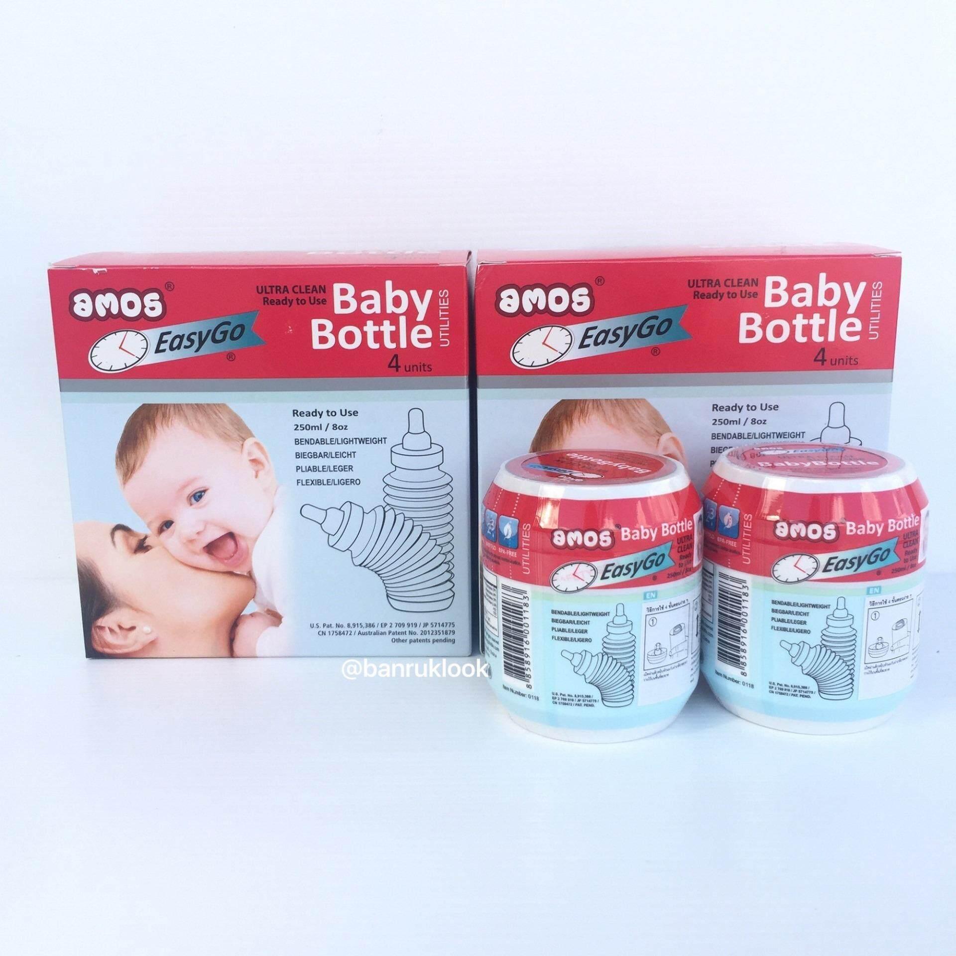 รีวิว amos Baby Bottle ขวดนมเด็กเปิดแล้วใช้ได้เลย ใช้ครั้งเดียวทิ้ง (แพ็ก 4 ขวด x 2 แพ็ก)