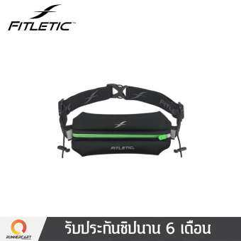 Fitletic Neoprene Single Pouch with Race Number Holder