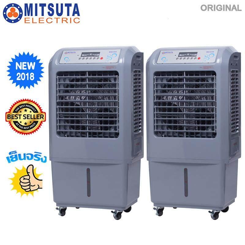 มีใครซื้อ MITSUTA พัดลมไอเย็น 30-50 ตรม.รุ่น MEC95 (Gray) แพคคู่ ลดราคา 2019