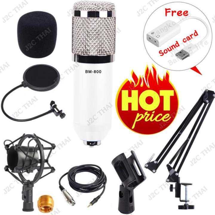 J2C Thai ไมค์ ไมค์อัดเสียง คอนเดนเซอร์ Pro Condenser Mic Microphone BM800 พร้อม ขาตั้งไมค์โครโฟน และอุปกรณ์เสริม