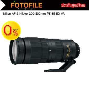 Nikon AF-S 200-500mm f/5.6E ED VR by FOTOFILE (รับประกันศูนย์ไทย)-