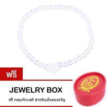 Tips Gallery สร้อย ข้อมือ หินแห่งความรัก หินจันทรกานต์ หนึ่งในนพเก้าของไทย กับ มุกดาว รุ่น Moonstone Superstar Mother of Pearl Design TBS128