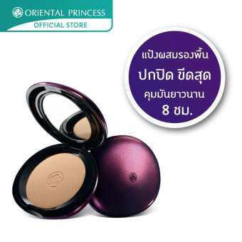 Beneficial Ultimate Coverage Foundation Powder 03