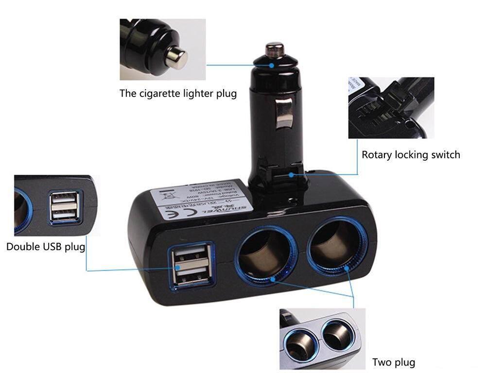 Car Charger ช่องขยายจุดบุหรี่ภายในรถยนต์ 2 ช่อง และ USB 2 ช่อง รุ่นใหม่ล่าสุด 2018 มีไฟ led