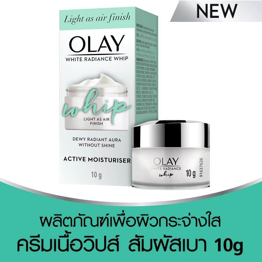 OLAY Face Cream 10G White Radiance whip โอเลย์ ไวท์เรเดียนซ์ วิป 10g